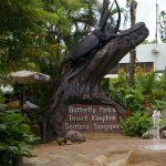 Музей Царства насекомых